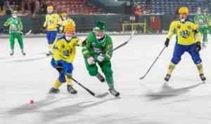 Победой «Водника» столица Поморья отметила начало нового хоккейного сезона