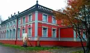 «Том Сойер Фест» в Архангельске готовится к официальному закрытию