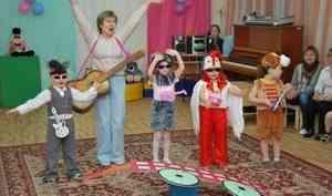 Прокуратура проверяет, законны ли штрафы за прогулы в детских садах Архангельска