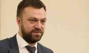 В правительстве Архангельской области новый министр строительства