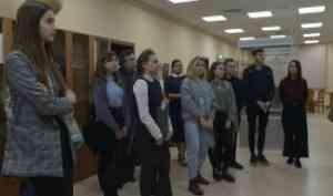Студенты САФУ и ВШЭ представили свои проекты, посвященные Соловкам