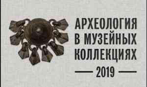 К 50-летию архангельской археологии: в столице Поморья пройдет международная конференция