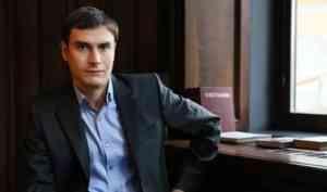 Председателем экспертного совета абрамовской премии станет писатель Сергей Шаргунов