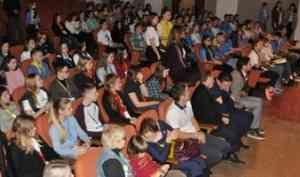 Дорогу молодым: юных активистов объединил областной слет Российского движения школьников