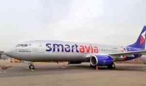 Авиакомпания Smartavia объявляет акцию «Улётные дни»