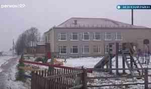 ВМезенском районе отремонтировали сельский Дом культуры