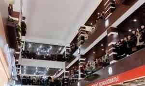 Толпа посетителей устроила давку в «Европарке» из-за розыгрыша одиннадцатого IPhone