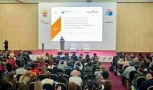 Представители Поморья стали участниками Всероссийского форума центров «Точка роста»