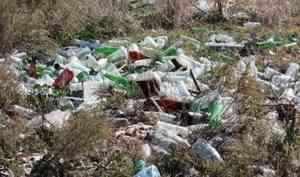 Прокуроры нашли в Архангельске гигантские несанкционированные свалки