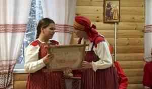 Работники сферы культуры изучают традиции Поморья