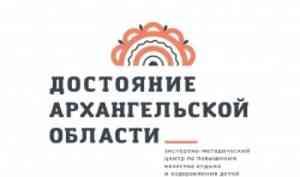 В САФУ начинается подготовка педагогического отряда