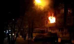 Пожар в пятиэтажке на окраине Архангельска привел к эвакуации целого подъезда