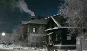 Старый дом - там, где детство