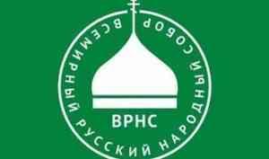 Иоанновский форум в Архангельске посвятят национальной идее