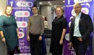 В Архангельске открылась образовательная программа «Ты — предприниматель»
