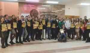 Представители Поморья – финалисты российской национальной премии «Студент года – 2019»