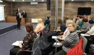 В Архангельске предпенсионеры проходят обучение в области создания безбарьерной среды