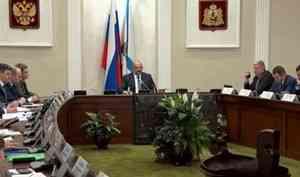 Налог на недвижимое имущество в Архангельской области может быть снижен