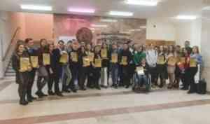 Студенты и студенческие объединения САФУ вышли в финал Российской национальной премии «Студент года – 2019»