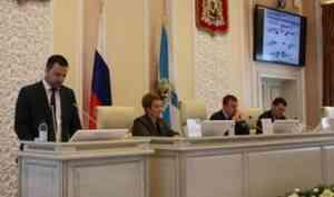Прогноз социально-экономического развития Архангельской области до 2022 года представлен на депутатских слушаниях