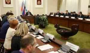 В правительстве Архангельской области обсудили приоритетные инвестиционные проекты