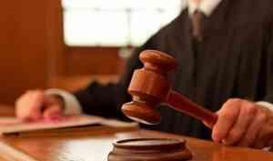 Суд Архангельска сегодня рассматривал дело наркоторговцев