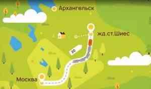 Коротко о «Шиесе»: инвестор создал видеоролик о технологических нюансах проекта