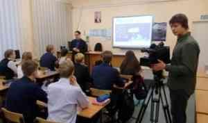 Заглянуть в будущее - «Уроки цифры» вновь проходят в школах Поморья