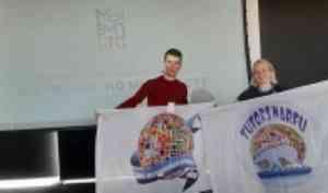 Студенты САФУ приняли участие в интернациональном конгрессе в Санкт-Петербурге