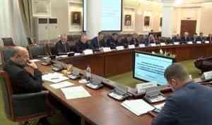 Вправительстве области обсудили проблемы приоритетных инвестиционных проектов