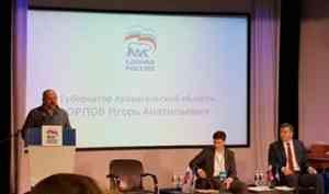 Игорь Орлов подтвердил свое намерение побороться за кресло губернатора в 2020 году