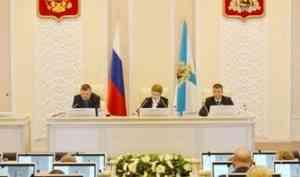 В Архангельском областном Собрании началась очередная сессия