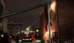 В Архангельске загорелся памятник архитектуры, в котором открыли ресторан