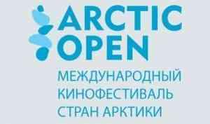 К 100-летию Абрамова: на Arctic open - 2019 представят спектакль «Алька. Как вывести из девушки деревню»