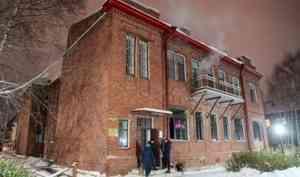 Ресторан «Генацвале» и Фонд имущества горели ночью в Архангельске
