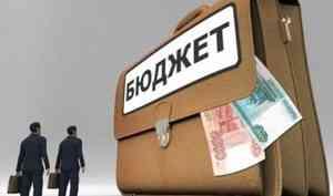 Принят бюджет Архангельской области