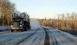 На региональных трассах Архангельской области сняты осенние ограничения