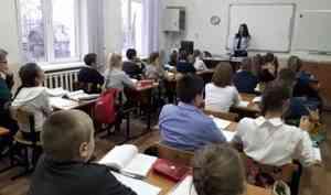 Архангельская область взяла курс на толерантность
