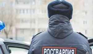 Северодвинские росгвардейцы задержали подозреваемого в ограблении цветочного магазина