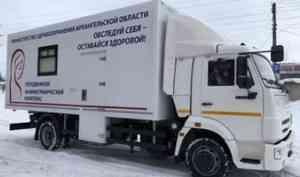 Диспансеризация выходного дня: в Приморский район приедут маммограф и флюорограф
