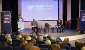 Главный вопрос повестки дня единороссов - достижение национальных целей, обозначенных Владимиром Путиным