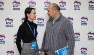 Александра Завойкина избрана делегатом на XIX Съезд Партии «Единая Россия»