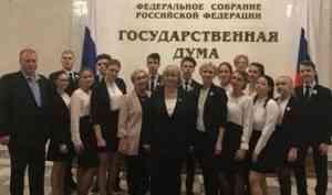 Архангельские школьники по приглашению Елены Вторыгиной побывали в Госдуме