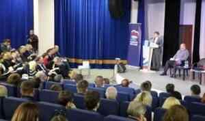 Делегаты конференции определили задачи на предстоящий избирательный цикл