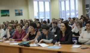 Сотрудники САФУ имени М.В. Ломоносова  приняли участие в региональном семинаре по вопросам инклюзивного образования