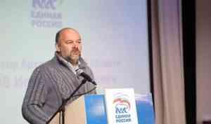 Игорь Орлов заявил оготовности принять участие ввыборах губернатора Архангельской области в2020 году