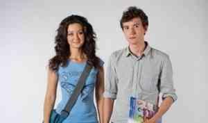 Архангельской молодежи расскажут о пенсионной грамотности