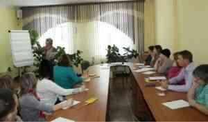 В вельском центре «Скворушка» прошла конференция «Родителями становятся!»