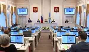 Парламентарии региона сегодня впервом чтении утвердили бюджет области наближайшие три года