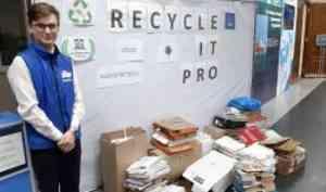Архангельск присоединился к Всероссийской молодежной акции «Recycle It. Pro»